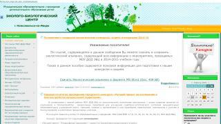 Муниципальное бюджетное образовательное учреждение дополнительного образования «Детский технопарк «Кванториум» г.Комсомольск-на-Амуре (МБОУ ДО Кванториум)